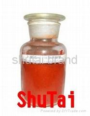 Sodium 2-amino-4-nitrophenol