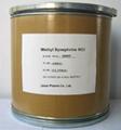 Methyl Synephrine Hydrochloride