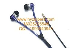 荧光拉链耳机
