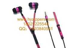 高端荧光拉链耳机