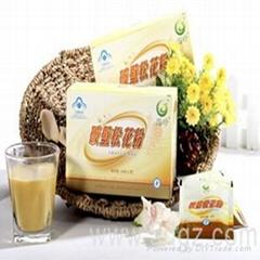 Factory direct sale guozhen brand broken wall pine pollen