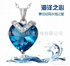 海洋之心925纯银蓝色水晶项链吊坠