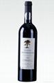 法國路易十二干紅葡萄酒批發