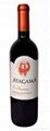 智利ATACAMA霞多麗干白葡萄酒 3