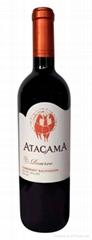 智利ATACAMA赤霞珠珍藏干紅葡萄酒