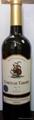 法國紅酒蘭爵古堡葡萄酒批發