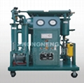 single vacuum insulating oil purifier
