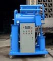 single vacuum insulating oil purifier 5