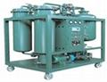 Turbine Oil Purifier 2