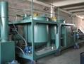 Engine oil Purifier 4