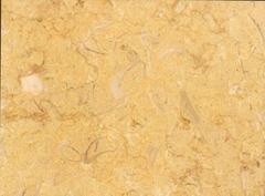 Yellow Egyptian Khatmia marble tiles and slabs