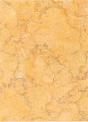 Yellow Egyptian Sunny Dark marble tiles and slabs