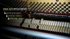 FK-800钢琴自动演奏系统