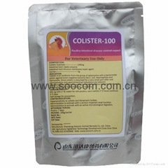 veterinary medicine Colistin Sulphate powder