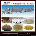 Nutrition powder processing line, baby rice powder processing line