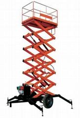 二轮牵引式升降机
