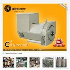 100KW brushless generator head 60hz fujian factory