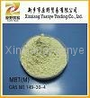 fine rubber chemicals  Rubber Accelerator MBT(M)
