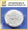 best quality Rubber Accelerator TBBS(NS)