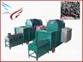 2013Hot Sale Machine/Charcoal Machine