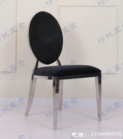 不鏽鋼餐椅 1
