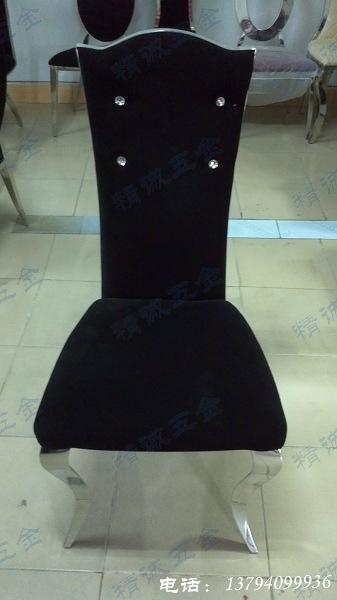 不鏽鋼餐椅 3