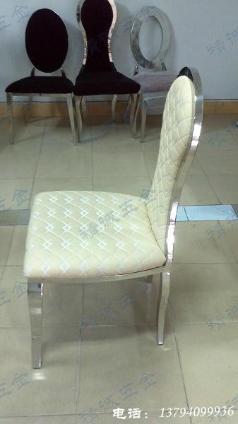 不鏽鋼餐椅 4