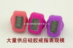 硅胶戒指手表