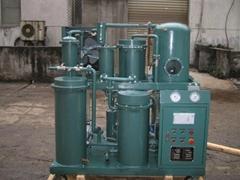 Vacuum Lubricating Oil Purifier