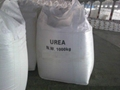 Urea 46 Fertilizer ( Granular And Prilled)