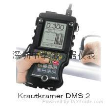 德國KK DMS2 掃描測厚儀