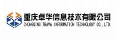 重庆卓华信息技术有限公司