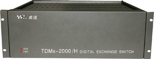 威谱电话交换机TDMx-2000·H 1