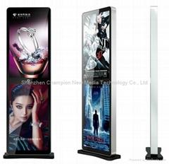 "37"" dual screen LED advertising media player"