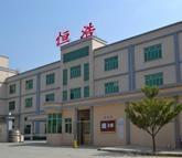 Dongguan Heng Hao Electric Co., Ltd