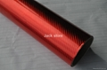 1.52*30M 3d chrome film for wrapping