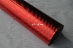 1.52*30M 3d chrome film for wrapping carbon fiber vinyl