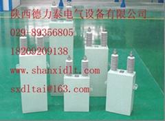 高压滤波式并联/串联电容器