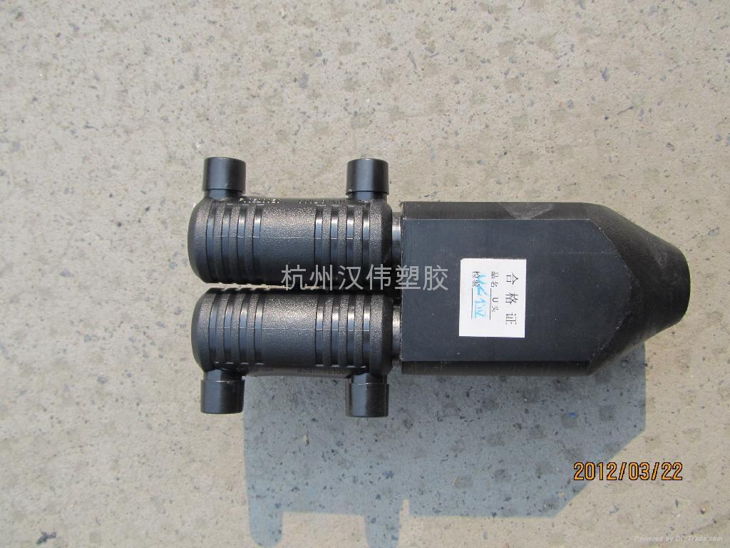 PE管材管件 1