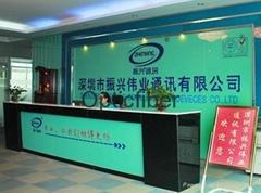 Shenzhen Zhenxing Communication Device Co.,Ltd