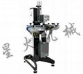 X30AE Automatic Vacuum Capping Machine