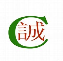 Maoming chenghua houseware company limited