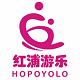上海红浦游乐设备有限公司