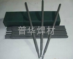 D707碳化钨焊条