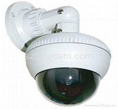 New 2.0 IR Megapixel IP camera with brackets
