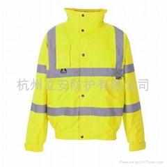 杭州立安反光棉衣