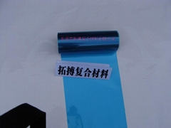 藍色硅油離型膜