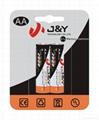 ni-mh   AA 2600mah 1.2V  rechargeable  battery  1
