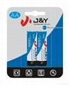ni-mh   AA 2600mah 1.2V  rechargeable  battery  2