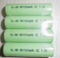 ni-mh   AA 600--2400mah 1.2V  rechargeable  battery  2